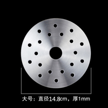 1pcs 14.8cm Induction Cooktop Converter Disk Stainless Steel Plate Cookware For Magnetic, Induction Cooker Thermal Guide Plate