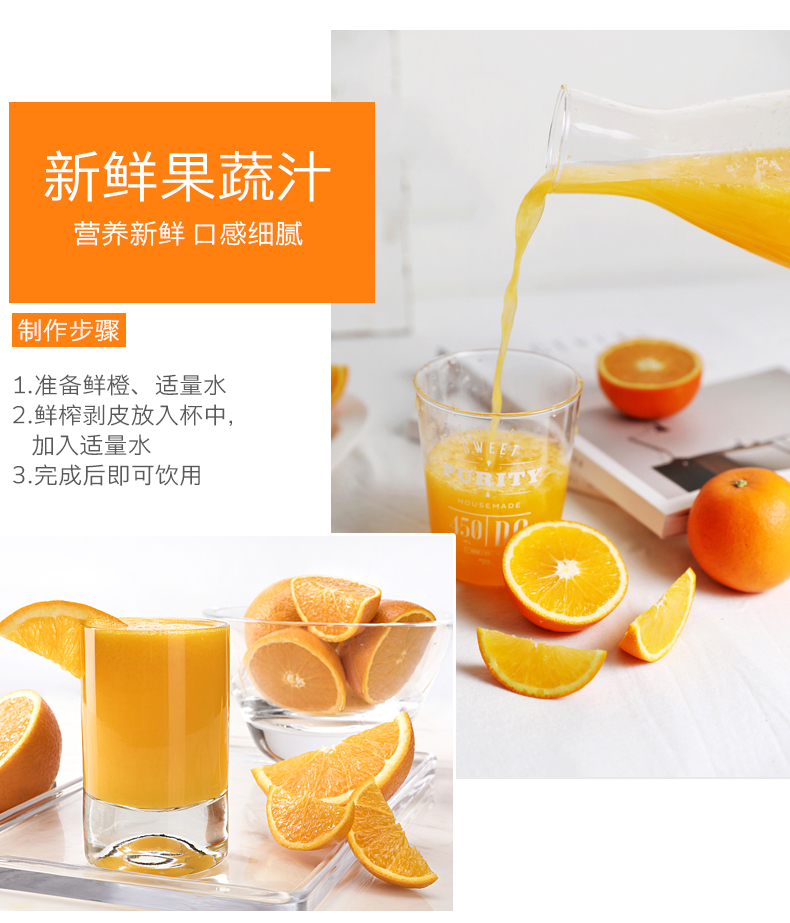 Juicer Household Small Fruit Multi-function Fruit and Vegetable Soy Milk Automatic Fried Juice Machine  Blender 17