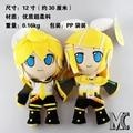 NEW hot 30cm 2pcs/set Kagamine Rin Ren Plush Toys soft Stuffed Doll Christmas gift