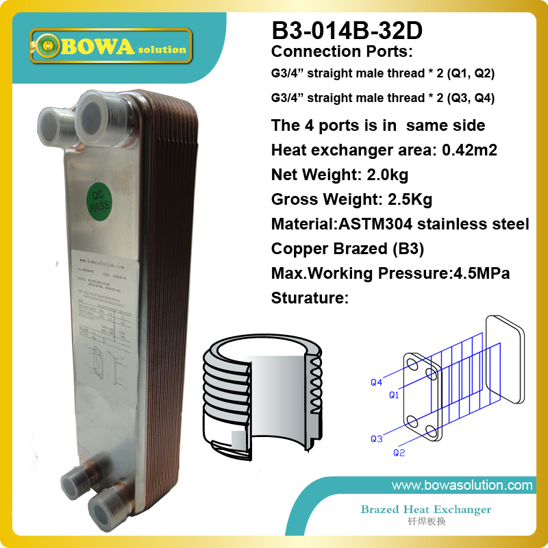 B3-014B-32D copper brazed stainless steel plate heat exchanger working as condenser or evaporator, replaces Kaori K030*30M-GB6 4kw water chiller evaporator is copper brazed stainless steel small hole channel plate heat exchanger it is for air conditioner
