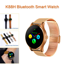 3Pcs/Lot, DHL Free Ship K88H Smart Watch 1.22″ IPS Round Screen with Heart Rate MTK2502 CPU 300Mah Battery Bluetooth Smart Watch