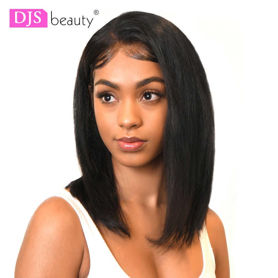 Парики из натуральных волос на коротком кружевном фронте, парик из Боба, полный и толстый для черных женщин, натуральные бразильские волосы remy, бесплатная доставка
