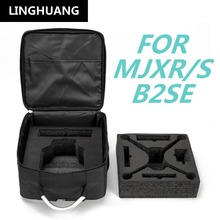 Mjrx/s Drone B2SE RC Квадрокоптер стандартный рюкзак Универсальный водостойкий ящик для хранения аксессуары сумка посвященный чехол