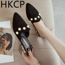 HKCP Baotou half - drag 2019 summer version of Korean sweet beads with square toes and low heels ladies slippers C358