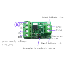 FET, driver module, PWM switch control board, high power MOS tube optocoupler isolation