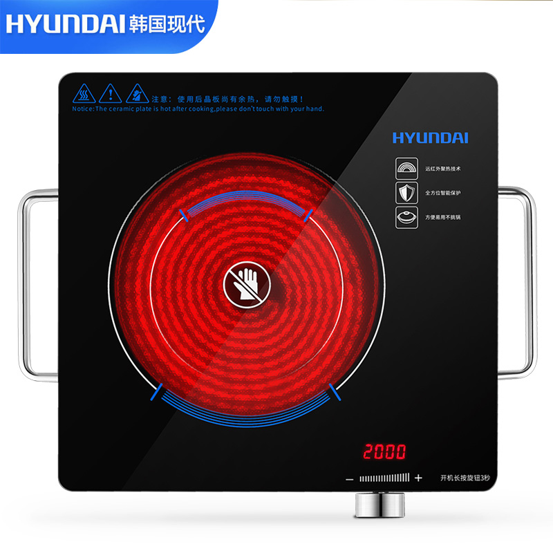 Household Mini Light Waves Pot Intelligent Ultra-thin Induction Cooker free shipping the ultra thin mute double display screen with uniform fire pot for induction cookers induction cooker