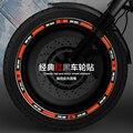 "12""~18"" Wheel The flame Reflective Car Motorcycle Rim Sticker,motoycycle car wheel tire sticker Reflective rim tape"