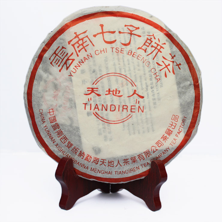 Puer ripe tea tailorable 7572 yunnan cakes Chinese puerh 357g ' pu-erh health green food discount - Toplife Co.,Ltd. store