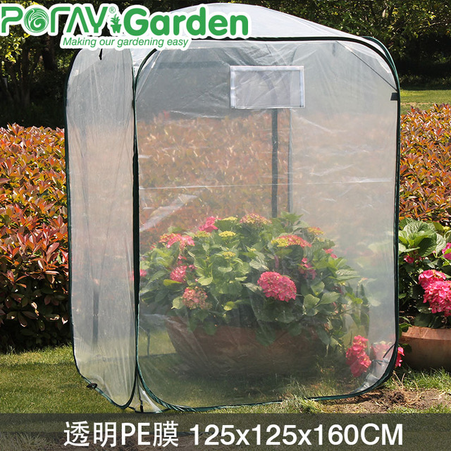 2016 New Folding Greenhouse Warm Room For Garden Shed Mini Garden Tent  Cover Tent Grow Box