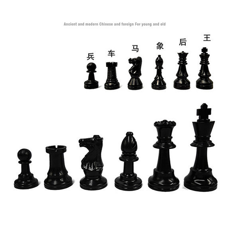 High Quality Outdoor Plastic Chess Portable Cylinder Chess Set Black and White Chess Folding Chess board Family Travel Essential in Chess Sets from Sports Entertainment