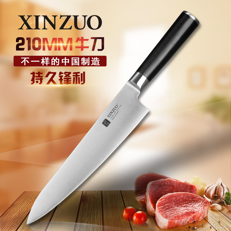 XINZUO 8 inch butcher font b knife b font Germany 1 4116 stainless steel chef font