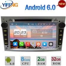 7 «4 Г WI-FI 2 ГБ RAM Android 6.0 32 ГБ ROM Окта Ядро Автомобиль Dvd-плеер Радио Для Opel Astra Antara Vectra Corsa Zafira GPS навигации