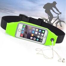 Sport Belt For Nokia Mobile Phones 6