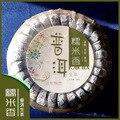 Velho Savory Pequeno Mini Tuocha Yunnan Arroz Glutinoso Perfumado Pu-Erh Chá Para Emagrecimento Corpo Cuidados de Saúde