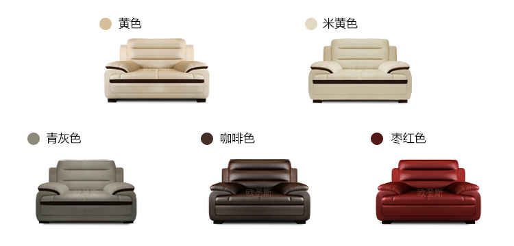 Prime 2019 New Design Italy Modern Leather Sofa Soft Comfortable Livingroom Genuine Leather Sofa Real Leather Sofa Set 321 Seat 666A Theyellowbook Wood Chair Design Ideas Theyellowbookinfo