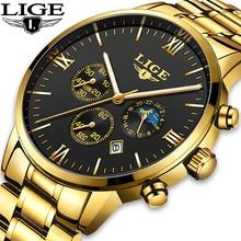 LIGE New Luxury Brand Mens Sports Watch Gold Full Steel Quartz Watches Men Date Waterproof Military Clock Man relogio masculino