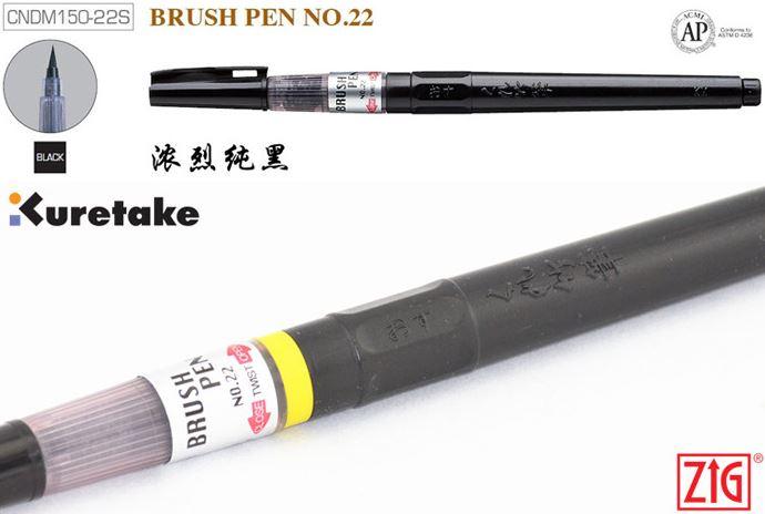 תוצאת תמונה עבור Zig Cartoonist Brush Pen-No. 22 - Black