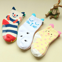 2Pairs/lot Spring/Autumn 0-3 Years Cartoon Jacquard Baby Socks Pure Cotton Children's Hosiery Breathable Antibacterial Socks F15