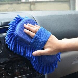 Image 3 - Microfibra esponja de lavado de coche limpieza cuidado del coche detalles cepillos Toalla de tela para lavado guantes de auto estilismo accesorios de lavado