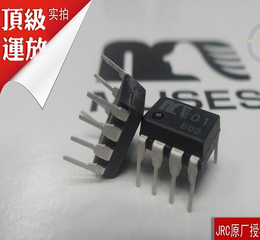 цена Free shipping 100% New Original MUSES01 MUSES 01 High Quality Audio 3.3MHZ,J-FET Input,Dual Operational Amplifier DIP-8