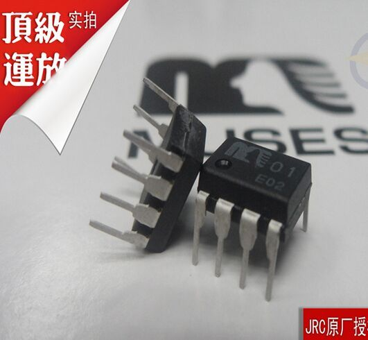 Free shipping 100% New Original MUSES01 MUSES 01 High Quality Audio 3.3MHZ,J-FET Input,Dual Operational Amplifier DIP-8