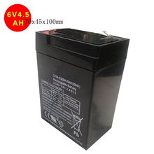 Wholesale Battery 6V 4.5AH 20HR Small Lead Acid Storage Childrens Electric Car 4.5ah 4ah