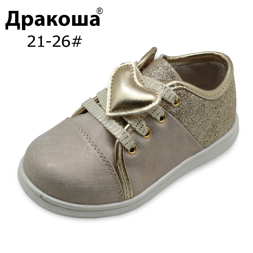 Apakowa Kids Girls Shoes Spring Autumn Girls Sneaker Fashion Children PU Leather Sneakers For Toddler Girls Casual Shoes Heart