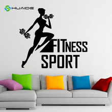 Fitness Wall Decal For Girls Kids Rooms Gym Wall Stickers Sports Interior Bedroom Home Decor Dorm Room Wall Art Murals Vinyl A80