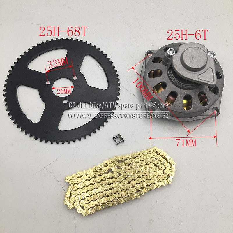 Mini Moto 47cc 49cc Drive System 25H OR T8F Chain with Gear Box And Rear Sprocket Fit Mini Moto Pocket Bike 11t reduction gear box dual sprocket single sprocket for 47cc