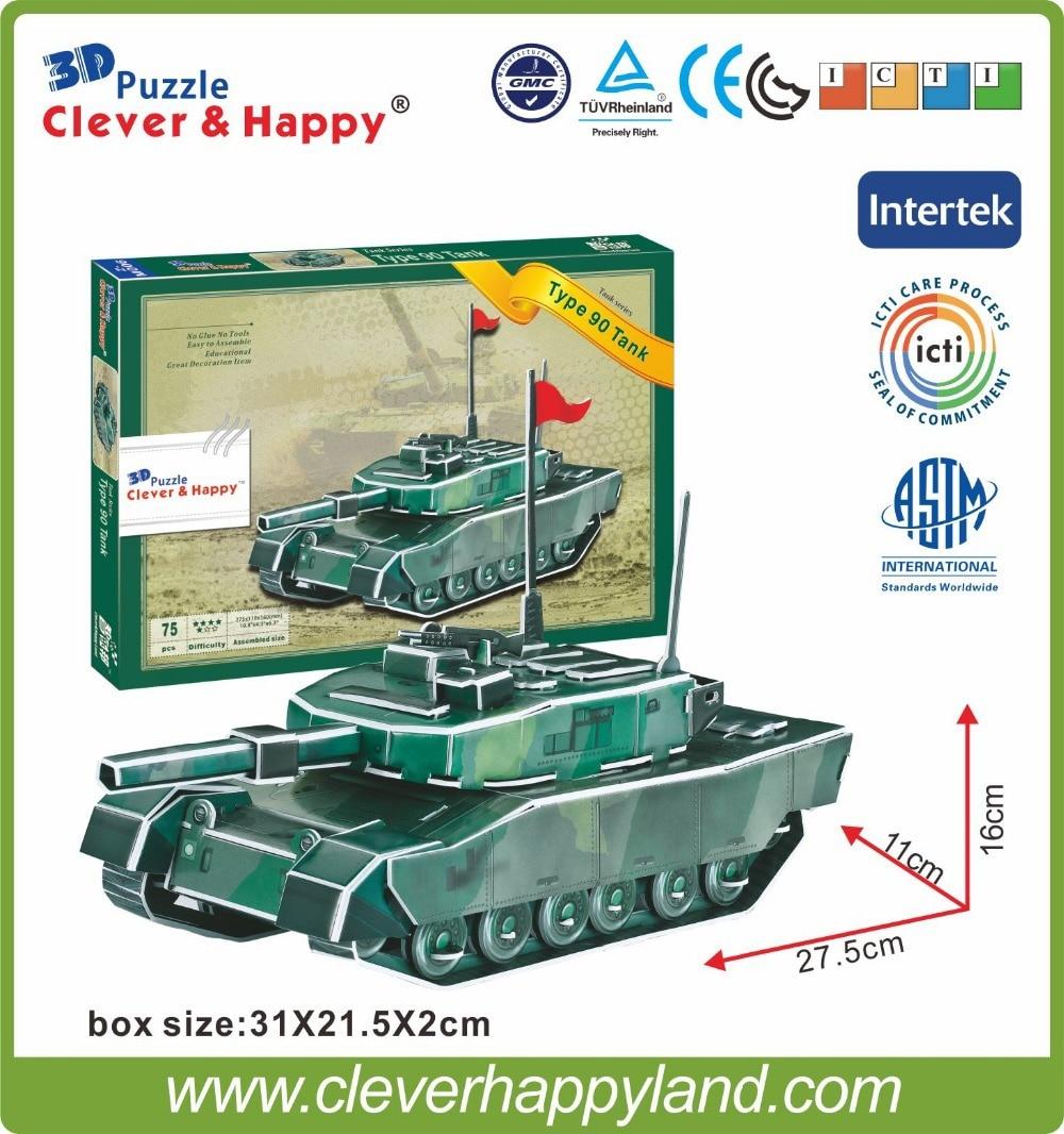 2014 noi inteligente și fericit teren 3d puzzle model 90 tanks puzzle ady puzzle jocuri model de hârtie pentru copii hârtie de învățare și educație