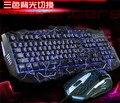 M200 Powered N-key Completo para LOL USB Wired Teclado Ruso Versión Rojo/Púrpura/Azul de luz de Fondo LED Pro Gaming Keyboard YY-JP2