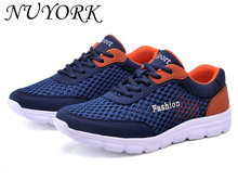 New listing hot sales Spring and summer  sports shoes net men Breathable running shoes 7603