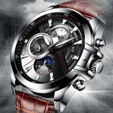 Switzerland Automatic Mechanical Watch Men Binger Sports Men