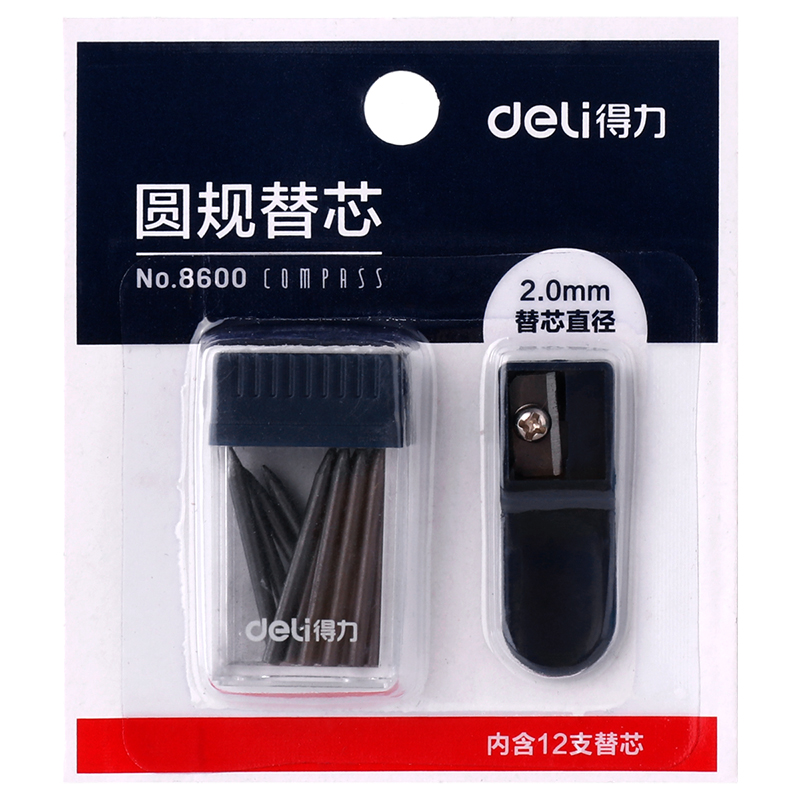 Deli 8600 Compass Core Replacement Pencil Lead Stationery With 2mm Pencil Sharpener For Students Drafting Tools Compasses Tool