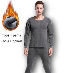 Комплекты термобелья для Для мужчин зимние термо белье кальсоны Зимняя одежда Для мужчин толстые Термальность Костюмы одноцветное Прямая