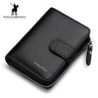 WILLIAMPOLO 2018 Slim Genuine Leather Mens Wallet Card Holder Hasp Small Brand Male Credit&id Multifunctional Walets POLO319