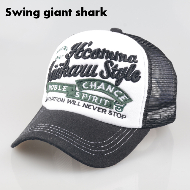 Swing giant shark 5 Mesh Panels Summer Embroidery Baseball Cap Mens Polo Hip  Hop 954a6c2dd054