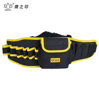 BESTIR 14 IN 1 Fabric Oxford Tool Bags Waterproof Case Adjustable Waist Support Without Tools 05149