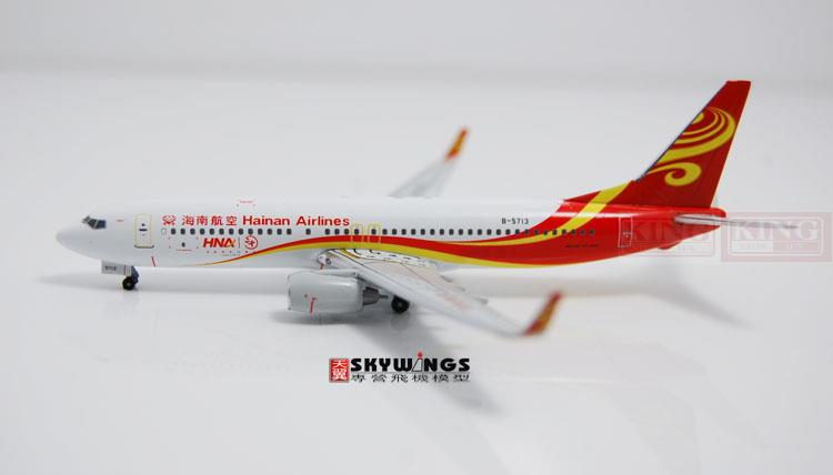 WT4738023 Witty Hainan Airlines B-5713 1:400 B737-800/w commercial jetliners plane model hobby special offer wings xx4361 jc singapore wins an aviation 9v mga 1 400 b737 800 w commercial jetliners plane model hobby