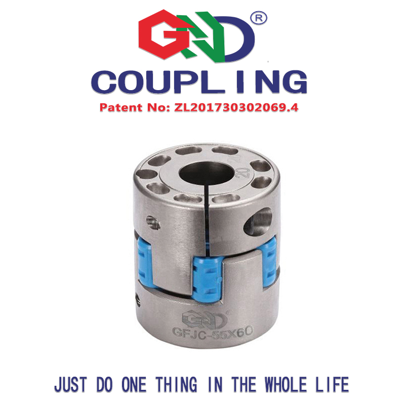 Flexible coupling GFJC aluminum alloy high rigidity jaw spider D70*L75 High rigid plum - shaped clamping series couplings