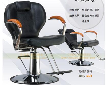 Verstellbarer Stuhl Friseursalon Personalisierte Haar Stuhl Edelstahl Handlauf .. Hydraulische Stuhl
