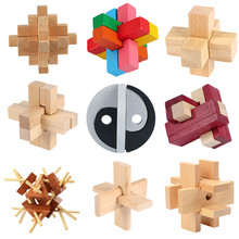 Funny Toy IQ Brain Teaser Kong Ming Lock Wooden Interlocking Burr 3D Puzzles Game Toy For