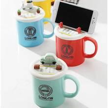 Car Coffee mug 350 ml  Creative mobile phone holder cafe cup Milk Tea Mugs