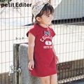 Girls Dress Short Sleeve Summer Casual Dress Letter Cotton Sport Outfits Infants Clothes Baby Girl Dresses Toddler Kids Clothing