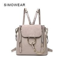 SIMOWEAR 2016 New Arrive Women Luxury Brand Cloe Back pack Mini Bolsa Termica Tassen Shoulder Bags Carteras Mujer Ring Bag Chain
