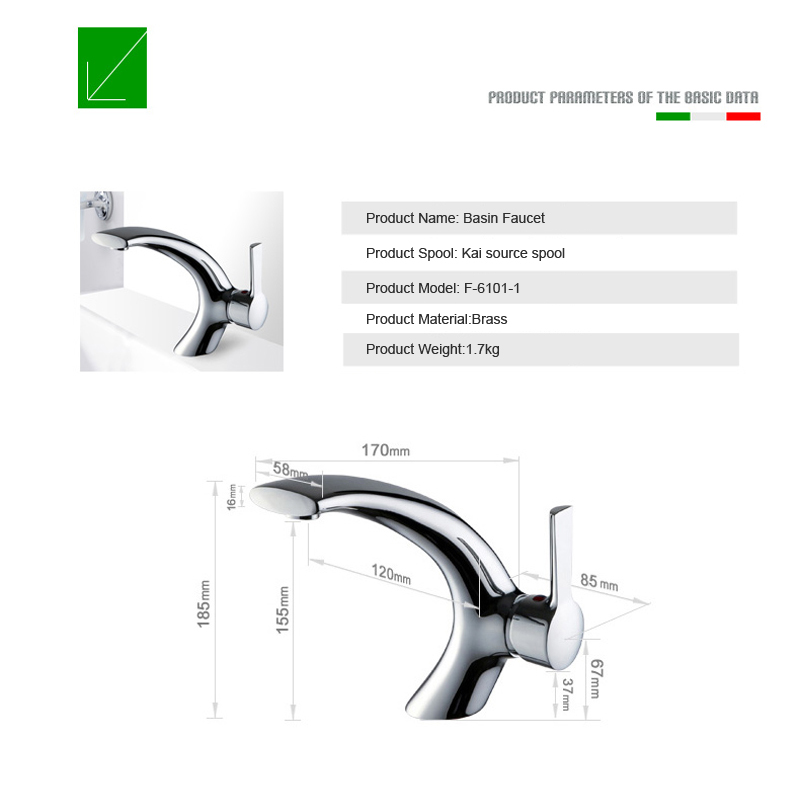 BAKALA Modern Washbasin Design Bathroom Faucet Mixer Waterfall  Hot and Cold Water Taps for Basin of Bathroom F-6141-1