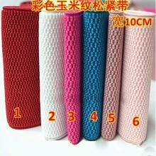Color Loose Tight Belt / Corn Pattern Elastic Band / Waistband Belt / DIY Garment Accessories