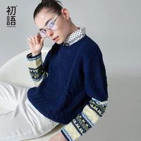 Toyouth Autumn New Women S Sweaters Fake Two Piece Hemp Flowers Turn Down Collar Loose Pullovers
