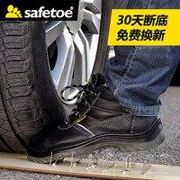 Zapatos De Seguridad Vibram