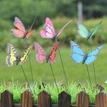 15 шт./лот 4/7 см Искусственные бабочки из бабочек; ставки Двор Газон Декор не настоящие Butterefly случайный украшения для сада